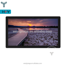 Factory supply 32 inch hd lcd digital outdoor advertising lcd display