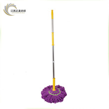 Microfiber Twist easy clean 360 Magic Mop