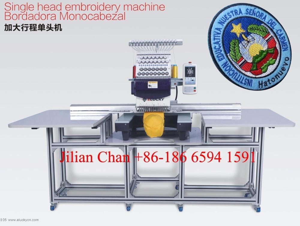 used single embroidery machine
