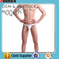 Free Sample Penis Pouch Big Cock Man Boxer Brief Sexy Penis Cover Uzhot Underwear