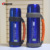 Brighter Double Wall Stainless Steel Travel Water Bottle Vaccum Sport Bottle