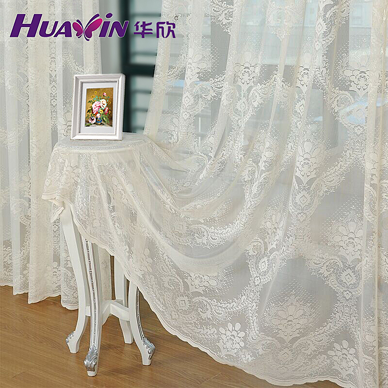 100% polyester sheer latest design curtain fabric,sheer window curtain