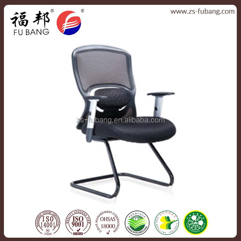 commercial elastic mesh manager office computer staff gaming bow chair models