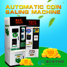 Hot selling Currency Changer coin exchange machine smart indoor automatic token coin cheap vending machine