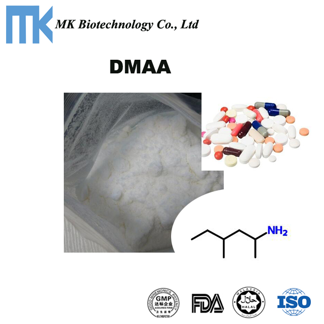 High pure DMAA 99% 1,3-dimethylamylamine , sport nutritional supplement, loss weight