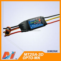 Maytech 3D-printed UAV ESC 25A for Forward/Reverse Quadrocopter&Drone Helicopter