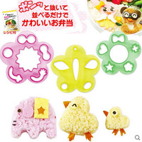 Cute Face Animal Rice Mold