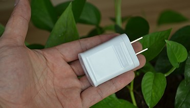 small USB wall charger