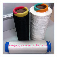 surplus yarn elastic yarn wholesaler