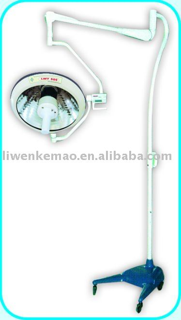 mobile medical equipment LWY500 shadowless operating lamp