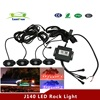 J140 Music Controled RGB Rock Light