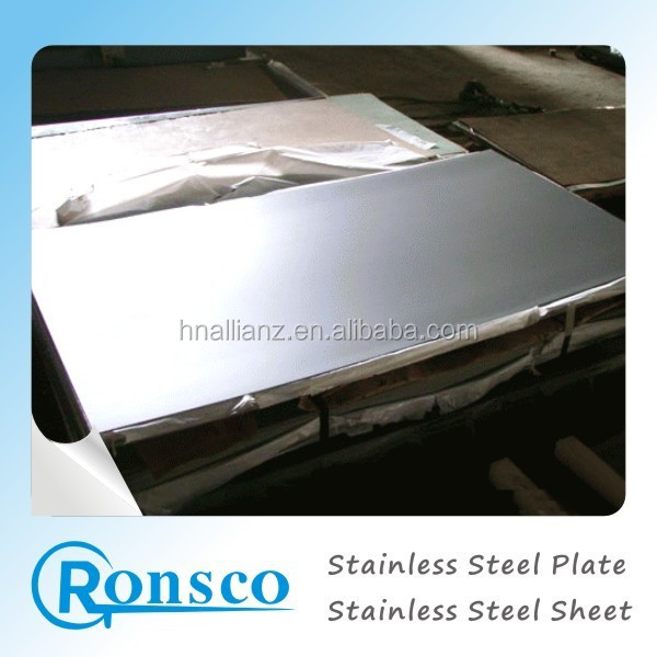 2015 cold rolled good price for stainless steel shim plate sus 304 Chinese manufacture