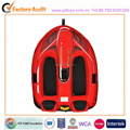 2 double Rider Cockpit Inflatable Towable Tube