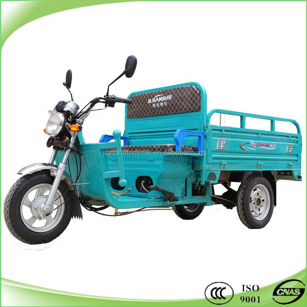 Good quality 110 cc 3 wheel motorcycle
