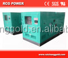 60KVA soundproof AC three phase generator by 1103A-33TG2