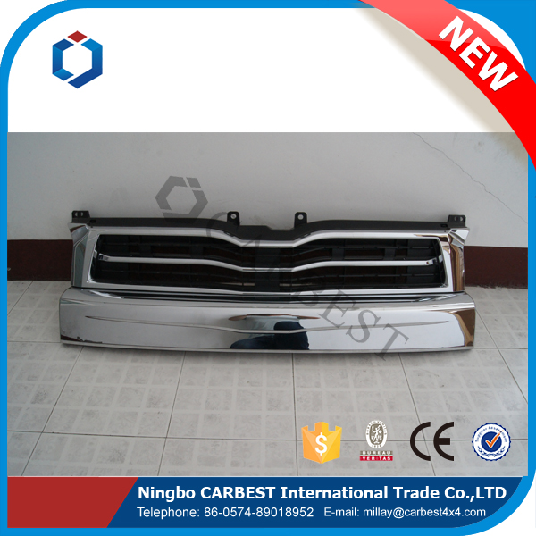 High Quality Refit Grille Board 1880 for Toyota Hiace 2014