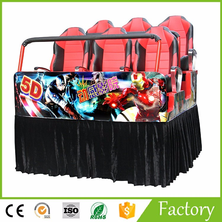 New Experience In Arcade Game Lowes Movie Theater China Product 7D Cinema