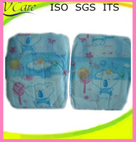 adult baby girl diaper change baby diaper wholesale USA