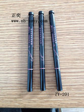 Long lasting waterproof black liquid eyeliner pencil
