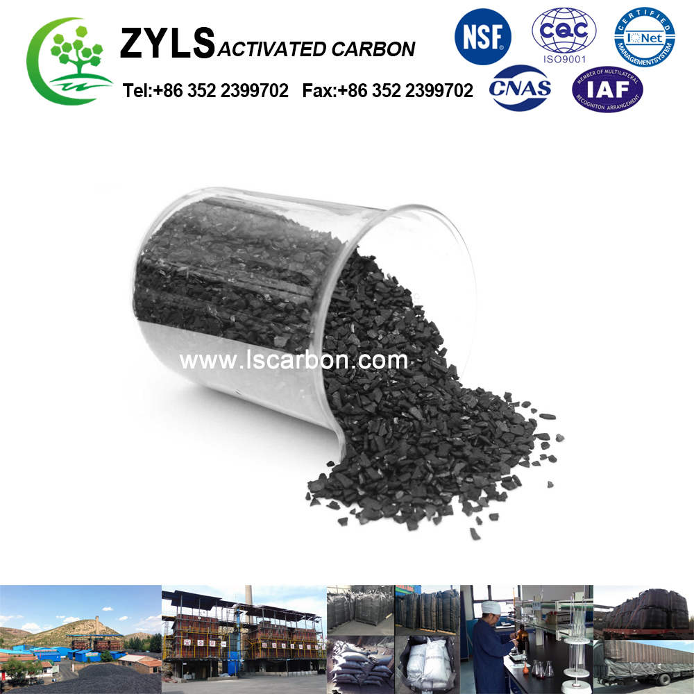 8x16mesh 8x30mesh Coal based Granular Activated Carbon