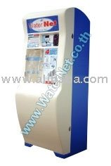 Water Vending Machine (F-23)