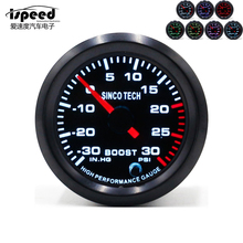 Digital Display 52mm Turbo Boost Gauge High Performance Meter