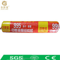 China green products UV resistant Anti high low temperature Neutral Silicone Weathering Sealant for Indoor outdoor decoration
