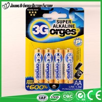 Low Pride dhina ManufdAturer Alibaba Suppliers 1 5v aa battery