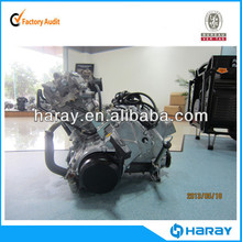 Cheap 500cc Motorcycle Engine