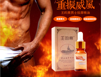 Pure Herbal Penis enlarge oils for men Massage essential oil Increase the penis size
