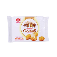 Casual Snacks Western Pastry Butter Cookies