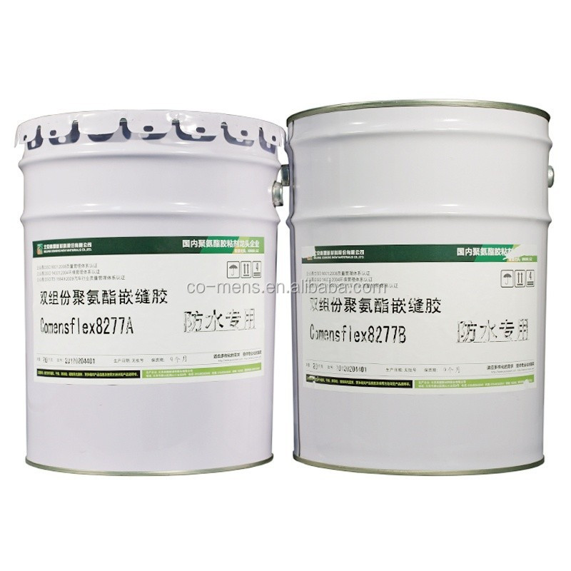 Polyurethane joints sealant Airport Runway PU Pavement Sealant