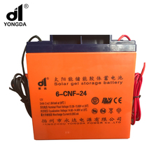 12v 24ah solar deep cycle gel battery manufacturer in China