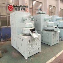 China cottonseed hull pellet mill manufacturer