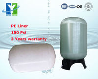 water softener frp vessel 150psi with NSF