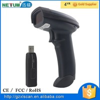 android mobile barcode scanner 16bit supermarkets barcode reader 1d