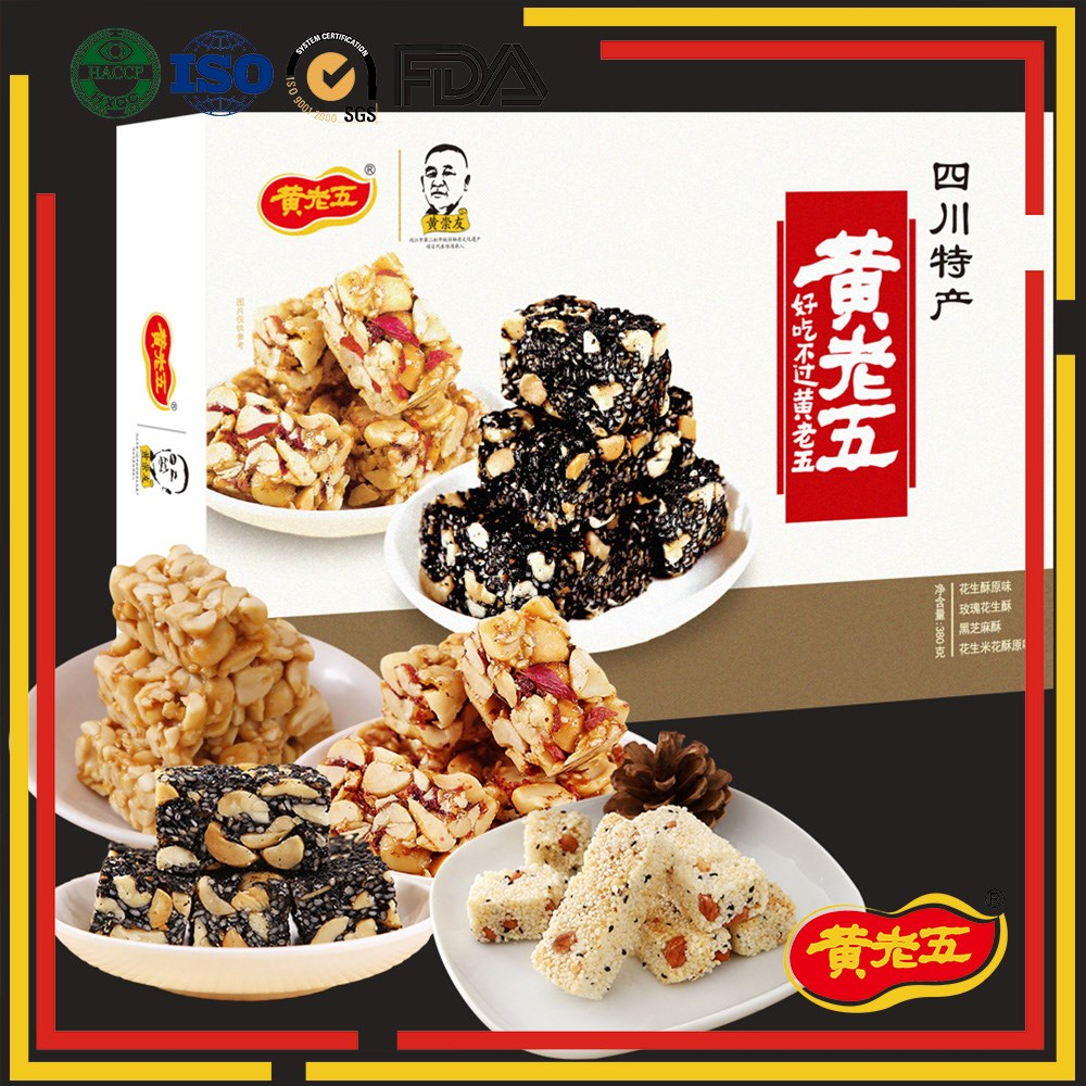 380g mixed flavor new year gift crispy candy