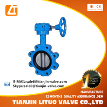 dn125 cast iron gearbox operated full luged concentric butterfly valve
