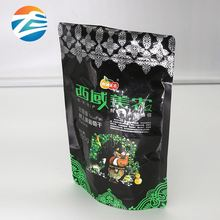 2017 hot good quality spice keep food warm bag
