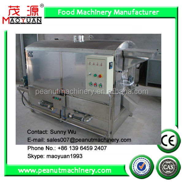 NEW!!! commercial coffee bean roaster machine