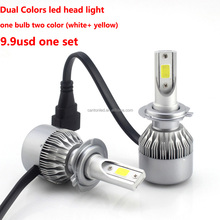 auto dual color temperature White + yellow car led headlight car running light headlight