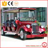 4 or 5 Seats Electric Classic Cars/Smart Electric Car Can be Use as Golf Cart and Sightseeing Car