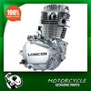 Optimized Loncin CBD200 200cc engine for OFF-ROAD