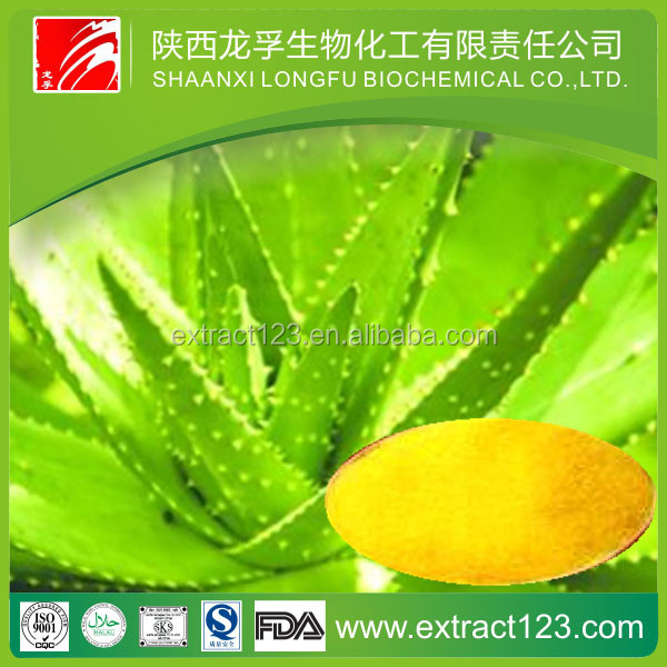Manufacturer sales aloe vera(plant extract)
