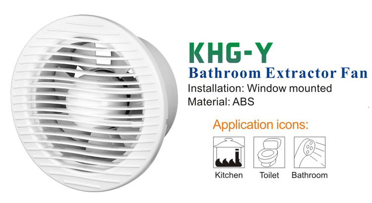 Round Bathroom Ventilation Fan (KHG15-Y)