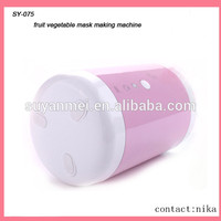 DIY Multi Function Facial Mask Machine
