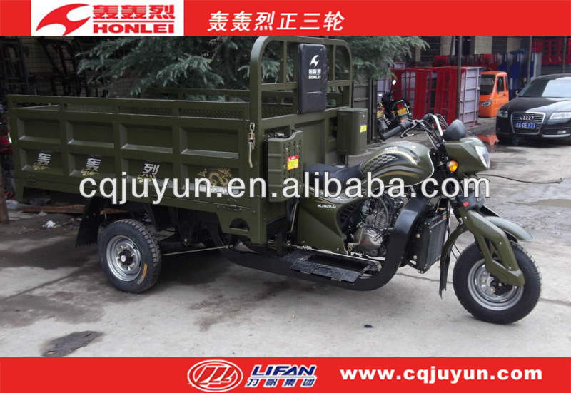 200cc water-cooled three wheel motorcycle/loading tricycle made in China HL200ZH-12BS