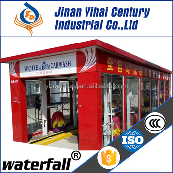 tunnel car wash equipment prices by tunnel car wash equipment manufacturers
