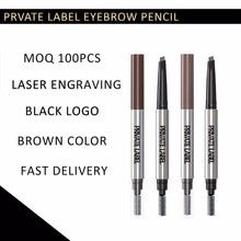 MOQ 100pcs automatic waterproof makeup eyebrow pencil with brush