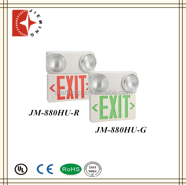 fire retardant UL listed emergency exit lights 120/277 VAC auto test function exit sign with light